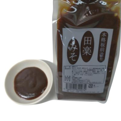 田楽味噌[700g]キャップ付き袋入り/田楽みそ【お取り寄せ商品】