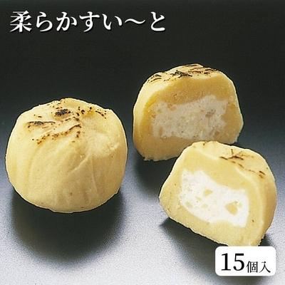 柔らかすい~と[15個入]/前菜/和風デザート/スイートポテト