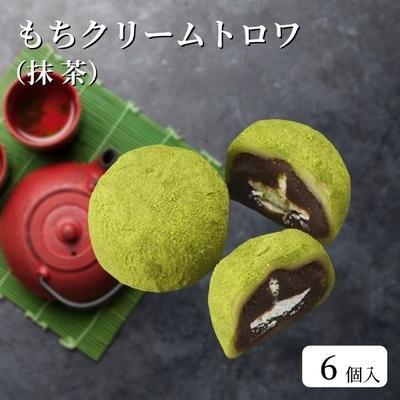 もちクリームトロワ(抹茶)/大福もち
