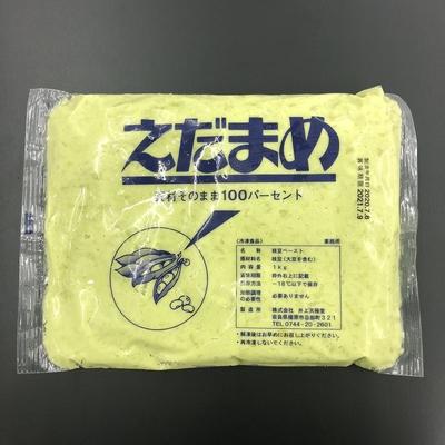 【冷凍】枝豆ペースト[1Kg]/エダマメうらごし