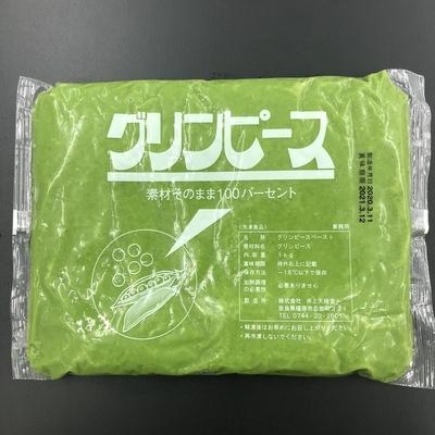 【冷凍】グリンピースペースト[1Kg]/うらごし