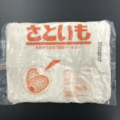 【冷凍】里芋ペースト[1Kg]/さといもうらごし