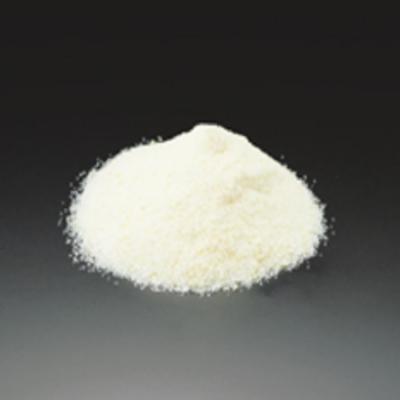 レモン塩[250g]【お取り寄せ商品】