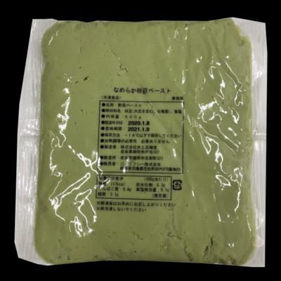 なめらか枝豆ペースト[500g]