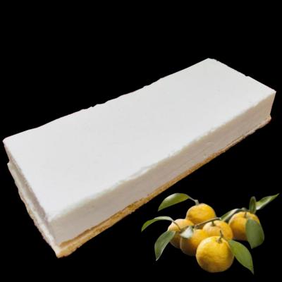 国産柚子果汁のレアチーズケーキ[200g]
