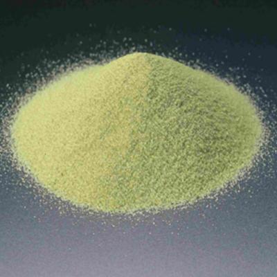 抹茶塩[300g]