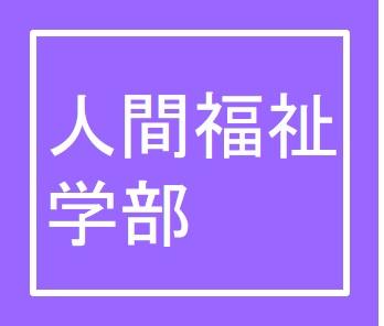 7212●新版TEG3/職業指導/友野 伸一
