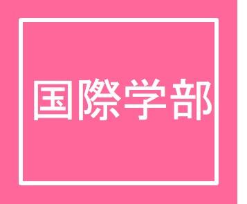 【入手不可】●The Issei: The World of th/Japan's Emigration Policy and Japanese Immigration/藤岡 由佳