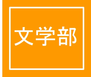 5142シュリット・フュア・シュリット 三訂版/ドイツ語B2(コミュニケーション)  5/寺澤 大奈