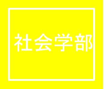 415●コンビニ外国人 /インターミディエイト演習1/岡本 朝也