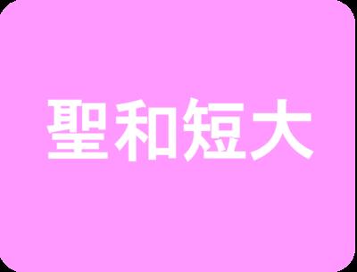 8553/2幼稚園教育要領解説 平成30年3月