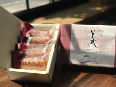 日本酒スイーツ「半蔵」(はんぞう)酒粕フィナンシェ 5個入り