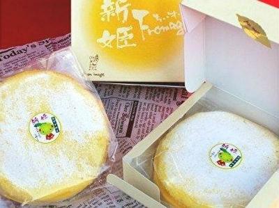 新姫チーズケーキ(冷凍)