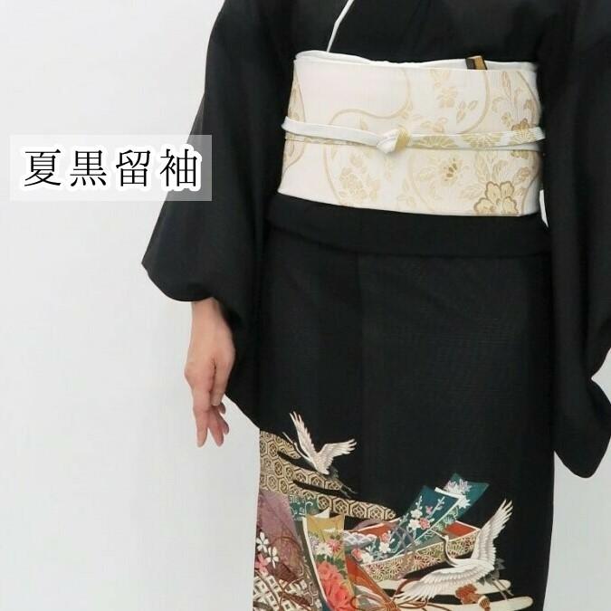 夏物絽黒留袖