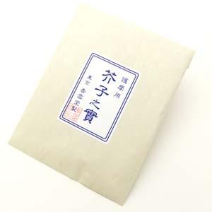 芥子の実(100g)護摩用