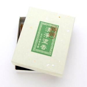 特撰塗香(20g)