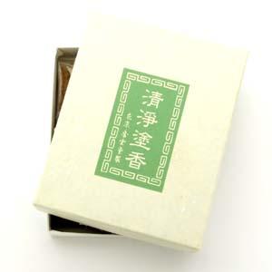 塗香(20g)