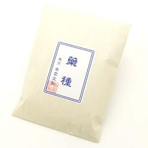 薬種(100g)護摩用 ごま ゴマ