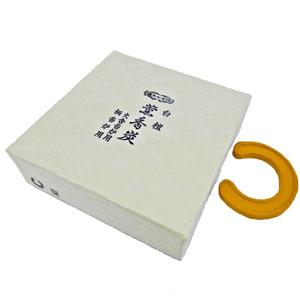 薫香炭 白檀/馬蹄型 大(火舎・柄香炉用20枚入)