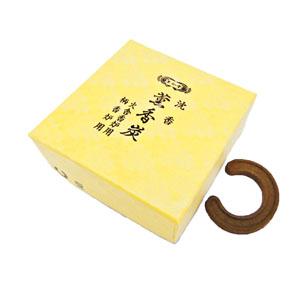 薫香炭 沈香/馬蹄型 小(火舎・柄香炉用20枚入)