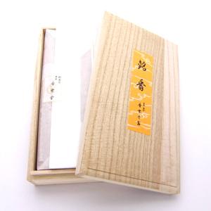 焼香 瑞芳香 (300g 桐箱入)