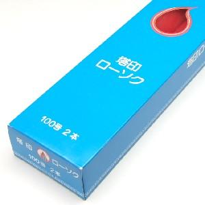 赤ローソク(100号  36.5cm 2本入)