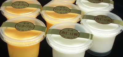 《クール冷蔵便》 マンゴープリンと杏仁豆腐セット