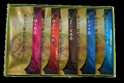 特選緑茶5本セット