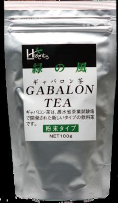 ギャバロン茶(粉末)