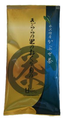 水沢特産かぶせ茶