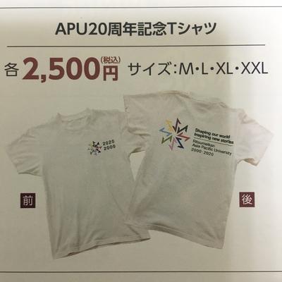 APU20周年記念Tシャツ