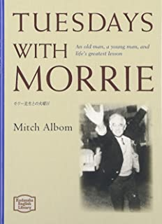 【Tuesdays with Morrie】_キャリア・デザインⅠ/Career Design I