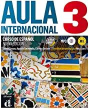 【Aula internacional 3 Nueva edicion】_スペイン語Ⅲ ZA/Spanish III ZA