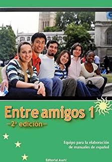 【Enter Amigos 1】_スペイン語Ⅰ /Spanish I