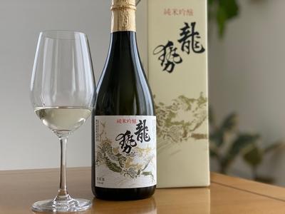 【藤井酒造/広島】龍勢 白ラベル 純米吟醸
