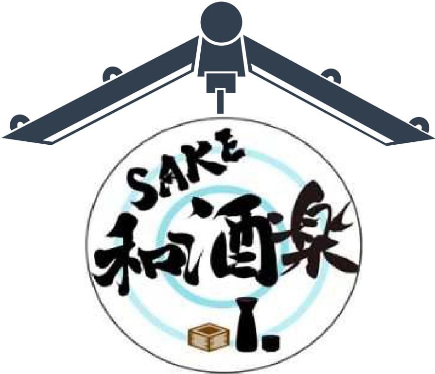 sake和酒楽