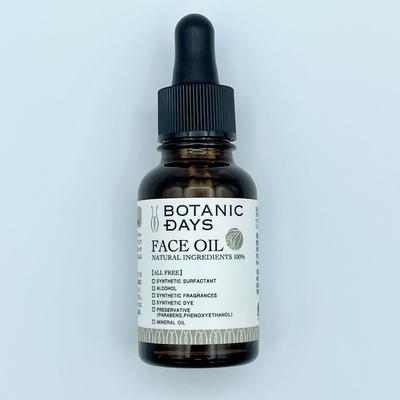 ボタニクデイズ フェイスオイル(化粧油) 30ml