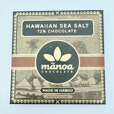 ハワイアンシーソルト72% 20g byマノアチョコレート mini size
