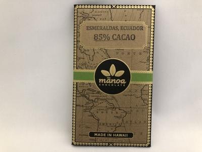 エクアドル・エスメラルダ by マノアチョコレート