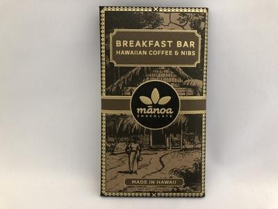 ブレックファーストバー ハワイアンコーヒー&ニブ