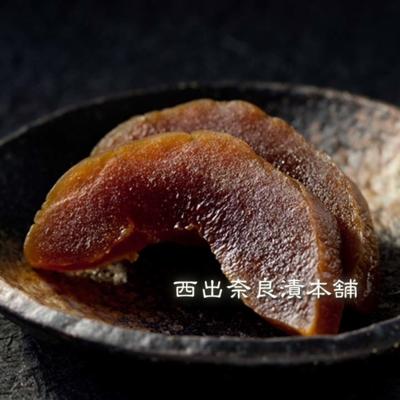 瓜(うり)奈良漬 紙包  -  徳島県産の最高級 あわみどり瓜 を使用。奈良漬の定番にして最高の味