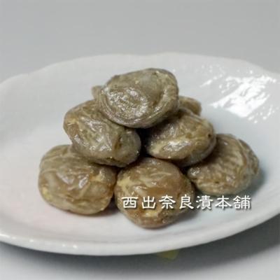 【完売】梅の粕漬 紙包  -  梅の実まるごと粕漬。フルーティーで甘みが強い。『おやつ、お茶うけに』【販売中止】