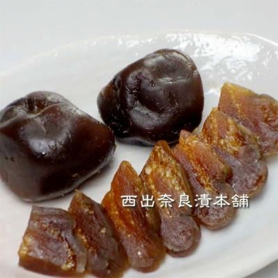 国産 こなす奈良漬 紙包  -  徳島県産の小ぶりな茄子。やわらかく甘さ控えめで少し濃いめの奈良漬。お酒にもあう