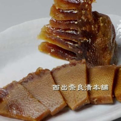 【販売中止】国産 たけのこ奈良漬 紙包  -  徳島県産の朝取りたけのこを使用。少し濃い目で筍の風味あふれる味。味が染みて柔らかい