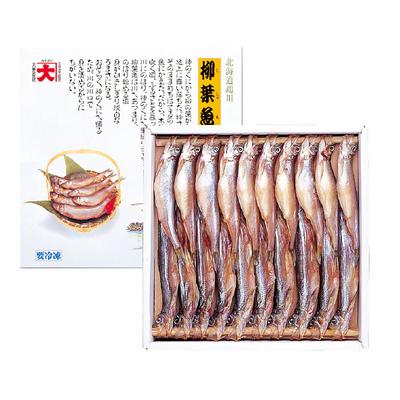 シシャモセットA(化粧箱)