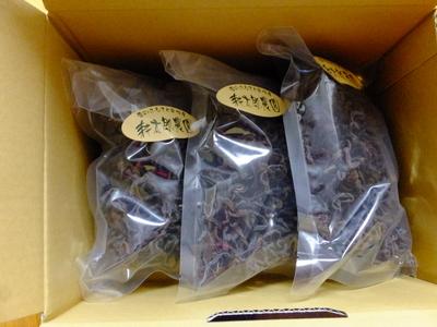 山からの贈り物ゼンマイ(100g×3袋)