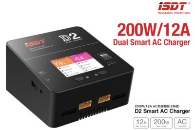 GFORCE D2 Smart AC Charger 100Vコンセントからのツインチャージャー