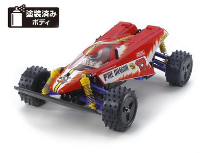 【タミヤ】1/10RC ファイヤードラゴン 1台限り