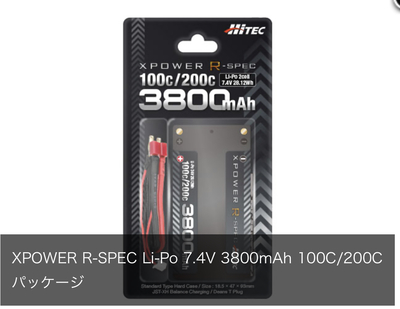 XPOWER R-SPEC  Li-Po 7.4V 3800mAh 100C/200C