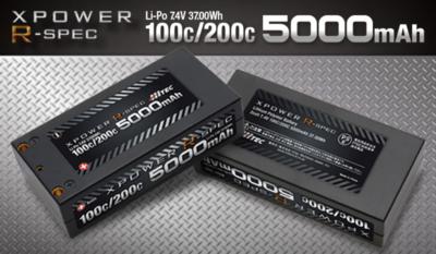 HITEC Li-Po 7.4V 5000mAh 100C/200C
